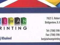 Alwan Printing