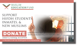 Muslim Education Fund